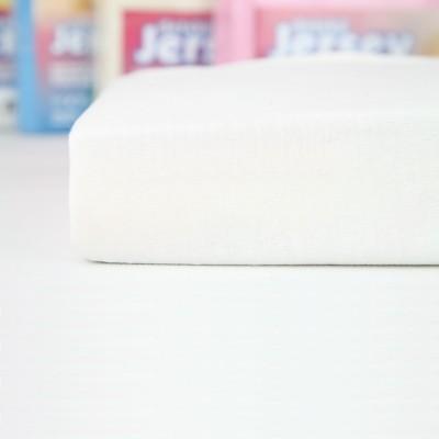 Prostěradlo JERSEY 70x140 dětské bílé