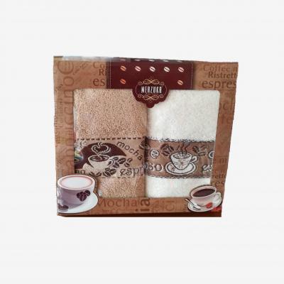 Kuchyňské ručníky 2-SET Merzuka 40x60 COFFEE