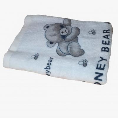 Osuška FROTÉ Medvídek 70x140 modrá