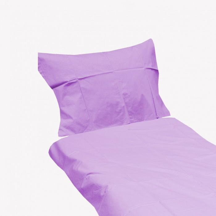 Bavlněné povlečení SUNNY 70x90 140x200 jednobarevné fialovorůžové