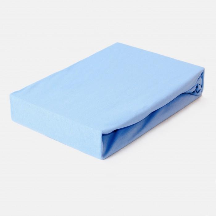 Prostěradlo JERSEY 180x200 modré